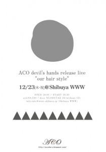 ACO_B5