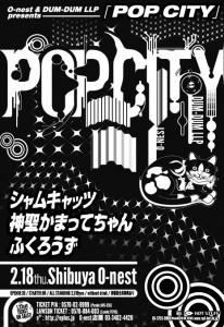 POPOCITY