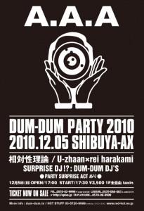 dumdum_2