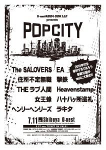 popcity0618.eps