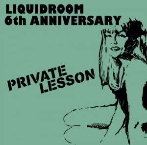privatelesson_liquid_5